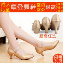 Womens modern dance shoes female adult soft bottom waltz child girl autumn winter square dance GB Dance shoe Leather