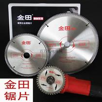 Jintian woodworking alloy saw blade cutting angle grinder small electric circular saw blade aluminum alloy 47910 inch 120 teeth according to the film