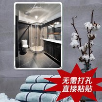 Cosmetic mirror glass can be wall-mounted toilet ordinary bathroom mirror collection small apartment anti-fog household waterproof