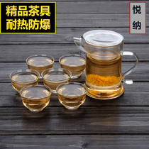 Thickened transparent heat-resistant glass teapot tea brewed tea filter small household black tea pot small cup tea set