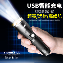 Flashlight bright light can charge ultra-bright small xenon special forces 1000 outdoor w portable multi-functional led long-range spotlight