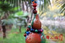 Craft ornaments colorful gourd feng shui pendant inn restaurant decorative pendant Yunnan ethnic Lijiang Dongba