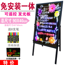 Depending on the LED fluorescent blackboard Billboards seven color light-emitting board fluorescent board advertising board size number promotional display stand-one vertical with lights tea shop door commercial