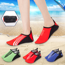 Men and women barefoot soft shoes snorkeling shoes beach diving shoes non-slip treadmill shoes Beach socks couple wading swimming shoes