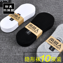 Antarctic mens socks socks deodorant sweat cotton boat socks mens summer tide low to help shallow mouth stealth socks thin section