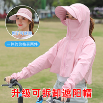 Sun hat female sunscreen face mask anti-ultraviolet hat female summer riding electric car sun hat school hat