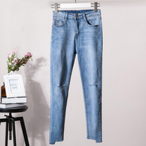 Spring eight hole jeans female small student 2019 Korean version was thin high waist chic pants