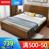 Solid wood bed 1 8 m double bed master bedroom 1 5M Chinese economy modern simple home pressure storage marriage bed