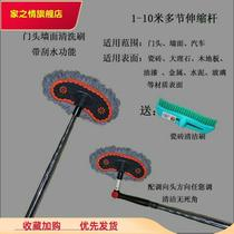 The new 5 m 6 m long telescopic gas station roof washing head sign cleaning brush wall cleaning tool.