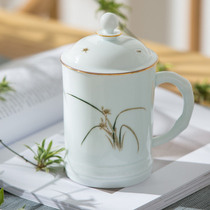 Jingdezhen ceramic teacum large-capacity mens water cup gold belt cover personal meeting cup boss cup with gift box.