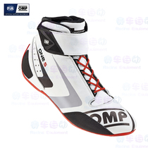 OMP racing shoes ONE~S FIA certification Italy imported men and women fire retardant professional racing shoes
