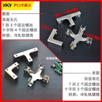 Tile bamboo rat cage building fish tank corner reinforcement glass frame combination type glass clip fixing clip hardware clip