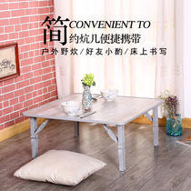 Folding Kang table simple Kang a few tatami table bay window table learning Table Table Table low table bed lazy table table