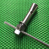 Invisible anti-theft net window protective net special cross buckle bar wire ends fixed with hole expansion screw