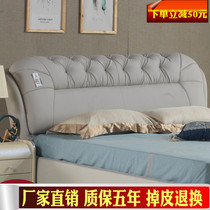 Headboard soft package European-style economy backplane leather art double bed new leather simple modern headboard