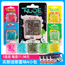Thailand JINTAN NUDE Ren Dan burst beads mint gum breath fresh pill net red refreshing 4 boxes kiss sugar