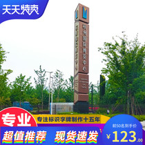 Large spirit fortress guide sign vertical guide sign outdoor stainless steel sign billboard customization.