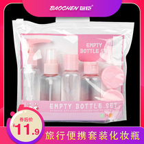 Spray bottle travel bottle fine fog face makeup moisturizing small spray bottle toner bottle portable spray bottle set