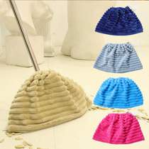 Mop set cloth cloth cloth mop replacement brush brush brush set one wet and dry mop