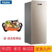Haier Haier bd-151wly air-cooled frost-free 151-liter computer-controlled Wen Li freezer Home Kitchen single Door