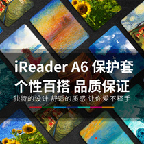 Palm reading iReader e-book A6 electronic paper book protective cover palm reading e-book shell thin dormant holster book shell