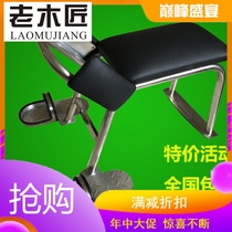 Chinese Medicine dedicated orthopaedic Chair new Doctor orthopaedic chiropractic chiropractic reduction chair lumbar reduction cervical spine osteoporosis reduction stool technique