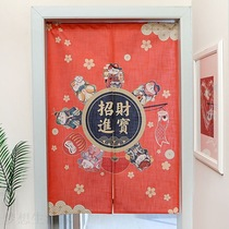 Japanese style feng shui curtain toilet toilet cloth half curtain Chinese restaurant partition curtain kitchen half curtain