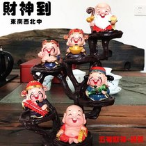 Wufu wealth God decoration Home Creative five small decorations entrance TV cabinet fortune display crafts