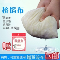 Supplies squeeze vegetable water artifact bag vegetables placed stuffing buns drying hand pressure ordinary vegetables green