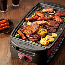 Bear Korean electric barbecue grill home barbecue machine non-stick electric baking tray teppanyaki shabu baking Pot multi-function baking machine