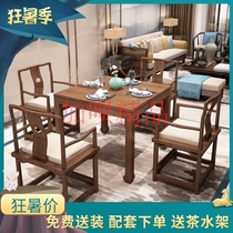 Old wood eight fairy table square table square table new Chinese table and chair combination simple modern Zen