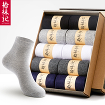 Pick up socks socks male tube socks combed cotton socks deodorant Pure Black spring and autumn mens socks summer thin stockings