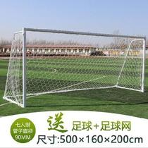 Goal 3 people 4 people 5 people 7 people 7 people 11 people wide fence activities equipped outdoor five-a-side football training equipment