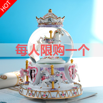 Tanabata Valentines day carousel music box girl birthday gift children snowflake crystal ball graduation Music Box