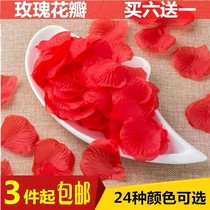 Color decoration rose rose wedding wedding arrangement color props rose petals dry petals batch knot birthday decoration really