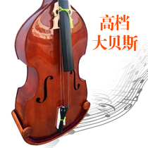 Hung Hom Big Bass Pure Handmade All Solid Wood Bass Cello Adult's Primary Examination Grade Bay Cello Hung Hom Big Bass Pure Handmade All Solid Wood Bass Cello Adult's Primary Examination Grade Bay Cello Hung Hom Big Bass Pure Handmade All Solid Wood Bass Cello Adult's Primary Examination Grade Bay Cello Hung Hom Big Bass Pure
