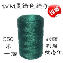 Construction line nylon line red line rope wall line construction site construction line fall line kite red rope fishing net line