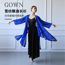 Classical dance long yarn dance body rhythm dress female flowing long coat cardigan dance the national wind red dance.