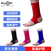 FLUORY FIRE BASE LOOSE ANKLE PROTECTION MALE WOMEN MUAY THAI FIGHTING SPORTS PROFESSIONAL ANKLE PROTECTION BODY PROTECTION