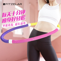 Hula hoop soft stretch perte de poids spring Oural tours mince abdomen tours fitness equipment beauty waist home slimming