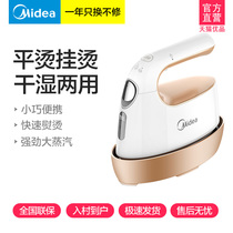 Beautiful hanging ironing machine household small mini handheld steam iron ironing machine ironing clothes standing hanging type ysd-05a1