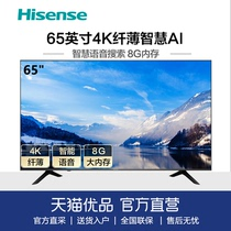 Hisense Hisense h65e3a 65 inch 4K HD Smart Network flat panel LCD TV