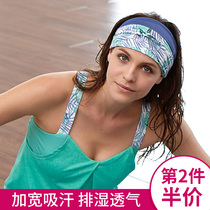 Zona wide-brimmed sports headband men and women fitness running hair band sweat non-slip headband yoga supplies antiperspirant headwear