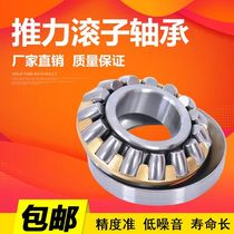 Harbin thrust roller bearing 29317 29318 29320 29322 29324 29326 29328