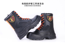 Cowhide rescue boots fire boots anti-smashing rescue boots fire safety work special boots anti-puncture heat