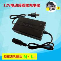 (Reverse)smart 12V electric sprayer charger