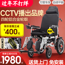 Ben Rui electric wheelchair folding portable elderly elderly elderly disabled intelligent automatic double four-wheeled scooter