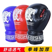 Childrens boxing gloves primary school boys and girls fighting training Muay Thai Sanda fight youth boxing gloves adult New