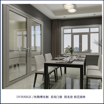 Jinan du Lebo custom doors and windows broken bridge aluminum doors and windows soundproof windows sealed balcony sun room aluminum wine rack