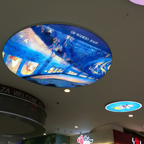 Bindu single-sided round card cloth light box LED luminous ceiling wall Billboard UV soft film screen